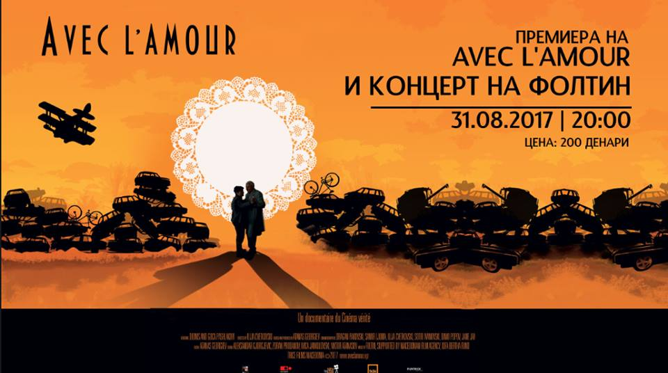 You are currently viewing Премиера на филмот AVEC L' AMOUR и концерт на групата Фолтин