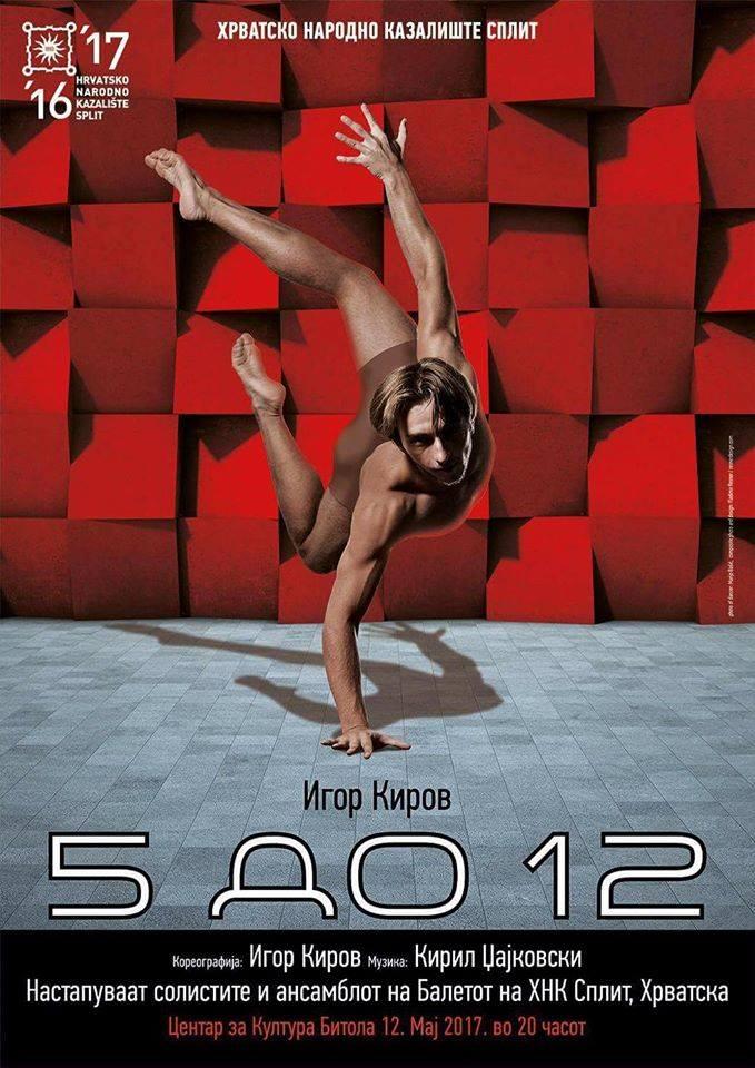Гостување на ХНК Сплит со балетот 5 до 12 на Игор Киров