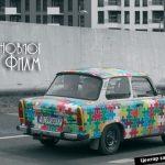 Фестивал на новиот германски филм