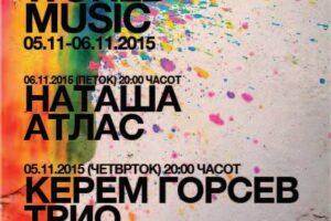 Фестивал на музика од светот Битола 2015