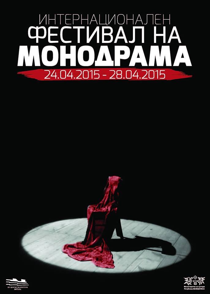 17 ти Интернационален Фестивал на Монодрама Битола 2015
