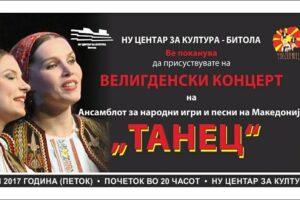 Традиционален Велигденски концерт на ТАНЕЦ во Битола