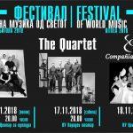 Фестивал на музика од светот 2018