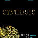 Синтезис