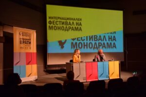 Интернационален фестивал на монодрама – 22 издание